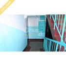 Пермь, Косьвинская, 7, Купить квартиру в Перми по недорогой цене, ID объекта - 320762871 - Фото 9