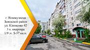 Продам 3-к квартиру, Новокузнецк город, улица Клименко 42 - Фото 1