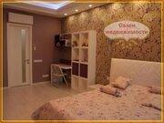 Продажа квартиры, Ялта, Ул. Щорса, Купить квартиру в Ялте по недорогой цене, ID объекта - 309948681 - Фото 8