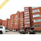 Пермь, Мира, 74, Купить квартиру в Перми по недорогой цене, ID объекта - 321808173 - Фото 1