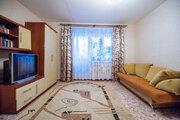 Двухкомнатная квартира на Кривова 53 корп. 2, Купить квартиру по аукциону в Ярославле по недорогой цене, ID объекта - 324918752 - Фото 1
