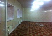 Аренда помещения, Аренда офисов в Серпухове, ID объекта - 601022757 - Фото 2