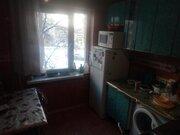 Продам 3-к квартиру, Иркутск город, Донская улица 6а