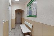 Продается Медицинский центр г.Королев - Фото 3