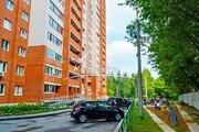 Продажа квартиры, Ижевск, Ул. Софьи Ковалевской - Фото 3