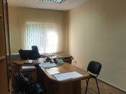 Аренда офисов в Краснодаре