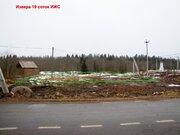 Продам участок 19 соток ИЖС д. Реполка 90 км от спб Гатчинское шоссе