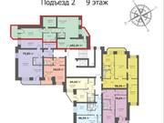 Продажа трехкомнатной квартиры на улице Воронкова, 21 в Благовещенске, Купить квартиру в Благовещенске по недорогой цене, ID объекта - 319714813 - Фото 2