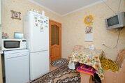 Продажа квартиры, Тюмень, Ул. Широтная, Купить квартиру в Тюмени по недорогой цене, ID объекта - 322345698 - Фото 17