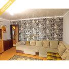 Дос 64 3х- ком., Купить квартиру в Хабаровске по недорогой цене, ID объекта - 320863789 - Фото 5