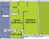 Лучшее предложение! 1 к.квартира в ЖК Школьный - Фото 3