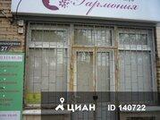 Сдаюофис, Пятигорск, Теплосерная улица, 23