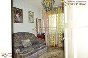 Продается 4 комнатная квартира ул. Цинковая, 5 - Фото 3