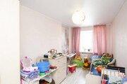 Продам 3-комн. кв. 55.8 кв.м. Тюмень, Рижская, Купить квартиру в Тюмени по недорогой цене, ID объекта - 327209458 - Фото 2