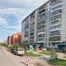 Продажа квартиры, Томск, Ул. 5 Армии