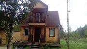 Продам уютный дом для проживания или дачи - Фото 1