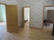 Сдается трехкомнатная квартира в г.Москва ЖК Риверпарк