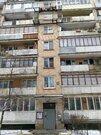 Продажа квартиры в Одинцово - Фото 5