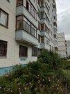Продажа квартиры, Ярославль, Ул. Батова