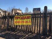 Продается земельный участок, д.Романцево - Фото 5