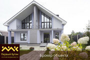 Продается дом, Ленинградское - Фото 1