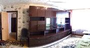 Двухкомнатная квартира в центре города Волоколамска Московской области, Продажа квартир в Волоколамске, ID объекта - 327374273 - Фото 2