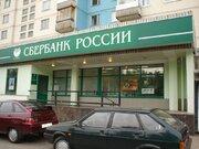 Продажа торгового помещения, Ул. Голубинская