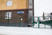 Квартира, ул. Малая Московская, д.4