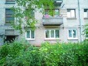 2х 80 Гвардейской Дивизии 64, Купить квартиру в Барнауле по недорогой цене, ID объекта - 322136584 - Фото 2