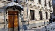 Продажа квартиры 260 м2 в клубном доме у метро Парк Культуры - Фото 3
