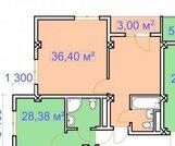 Сочи, ул. Каспийская, 39,4кв.м. 2-й этаж, лифт otis, Купить квартиру в Сочи по недорогой цене, ID объекта - 321581896 - Фото 1