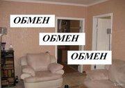Продажа квартир ул. Шукшина, д.24