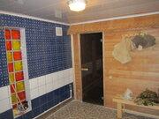 Продается отличный кирпичный дом в г. Пушкино, ул. Луговая, Ярославско - Фото 4
