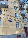 3-комнатная квартира, м. Новослободская, Вадковский пер. 24/35с1. - Фото 4