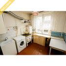 Продаётся 2-комнатная квартира в центре по ул. Антикайнена д. 10, Купить квартиру в Петрозаводске по недорогой цене, ID объекта - 322701954 - Фото 6