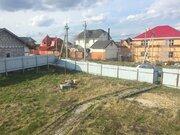 17 соток, село Озерецкое 23 км. от МКАД по Рогачёвскому шоссе - Фото 1