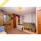 Предлагается к продаже 1-ком. квартира по адресу ул. Сусанина, д. 30, Купить квартиру в Петрозаводске по недорогой цене, ID объекта - 321232996 - Фото 6