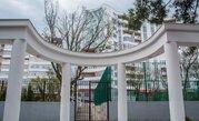 Продажа квартиры, Геленджик, Ул. Приморская