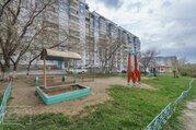 Продажа квартиры, Новосибирск, Ул. Лазурная, Купить квартиру в Новосибирске по недорогой цене, ID объекта - 319554536 - Фото 2