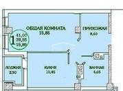 1 комнатная квартира в Нахичевани, ул.Горсоветская.