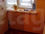 1 480 000 Руб., Продажа двухкомнатной квартиры на улице Циолковского, 50 в ., Купить квартиру в Новокузнецке по недорогой цене, ID объекта - 319828391 - Фото 2