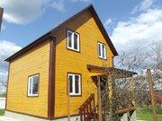 Продаю брусовой дом с газом в Струнино