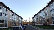 Продажа квартиры, Мотяково, Люберецкий район, 66к27