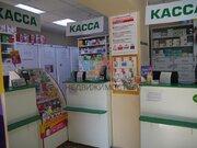 Продажа офиса, Уфа, Ул. Гафури, Продажа офисов в Уфе, ID объекта - 601152272 - Фото 6