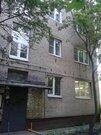 Продажа 2-ух комнатной квартиры в Серпухове