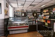 Продажа квартиры, Новоалтайск, Ул. Партизанская