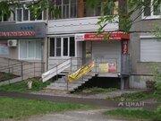 Продажа торгового помещения, Челябинск, Ул. Комарова