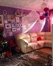 Продается однокомнатная квартира, Наро-Фоминский р-он, п.Атепцево, ул. - Фото 2