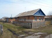Продаю дом в Трубецком - Фото 2