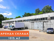 Складское отапливаемое помещение 1125 кв. м. в один уровень - Фото 1